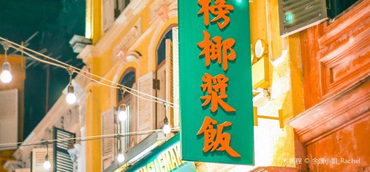 Malaysian Food Street1