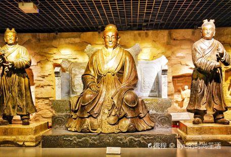 Wudang Museum