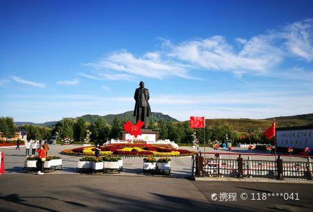 Jiangxindao Park