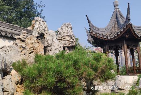 Wenjin Park