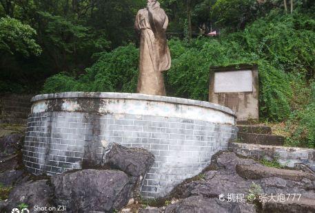 Yizhoushi Bailong Park