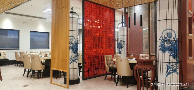 MingHin Cuisine (Chinatown)1