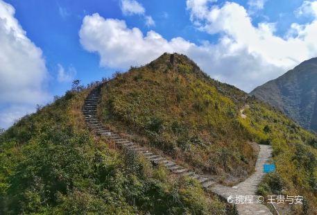 銅鼓峰風景區
