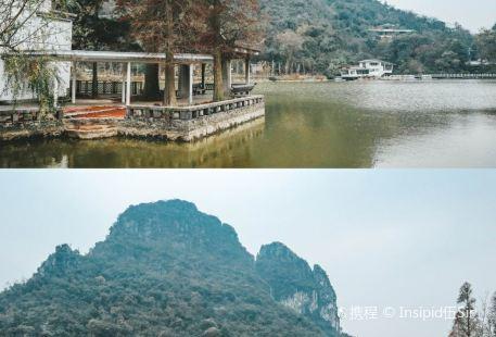 Fanglian Pond