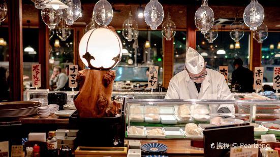 函館海光房海鮮料理