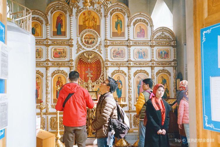 Eastern Orthodox Church4