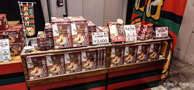 一蘭拉麵(新宿中央東口店)1