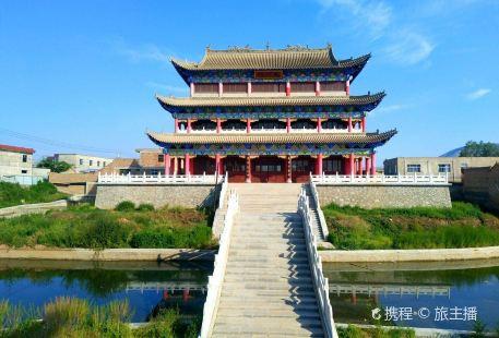 Li's Family Ancestral Hall