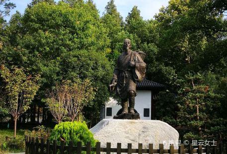李時珍陵園