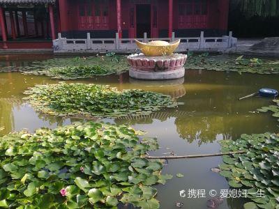 Wusheng Garden
