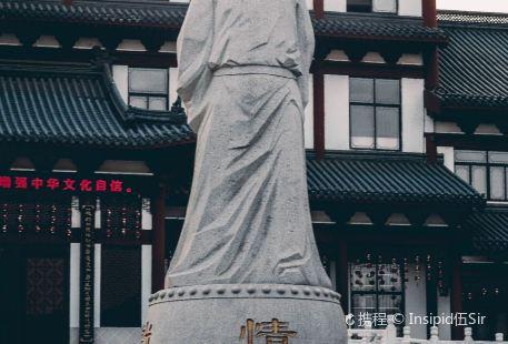 Tang Xianzu Memorial Hall