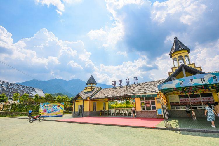 Nali Huakai Theme Park1