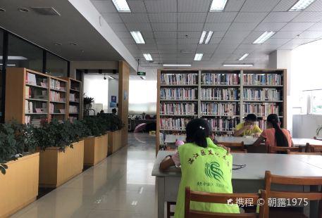 Wenjiang Library