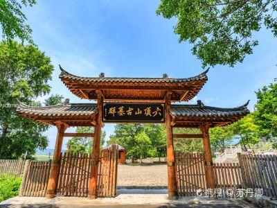 Tang Dynasty Bohai Ancient Tombs