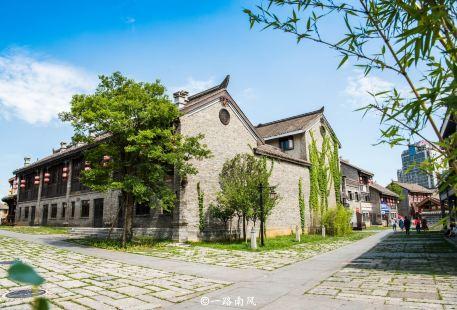 Shuicheng Ancient Town