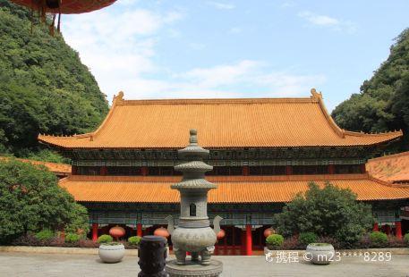 Jiulong Sceneic Area