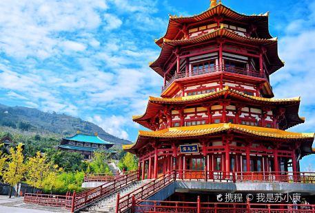 Yanshengguan (North Gate)