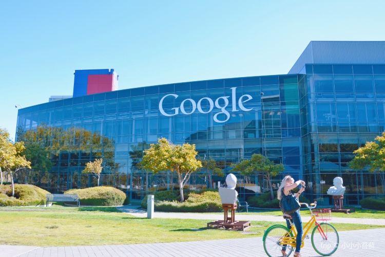 Googleplex2