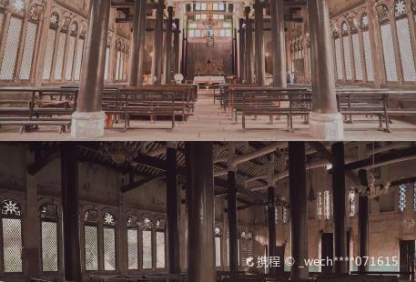 Sujiawan Catholic Church