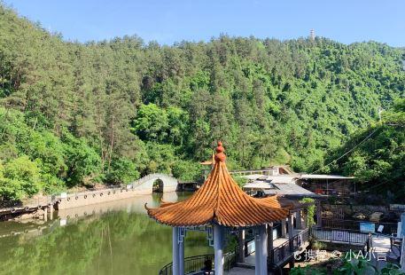 Yanhu Park
