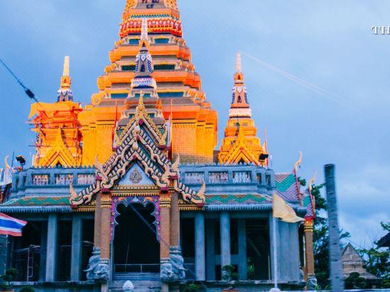 mueang samut songkhram