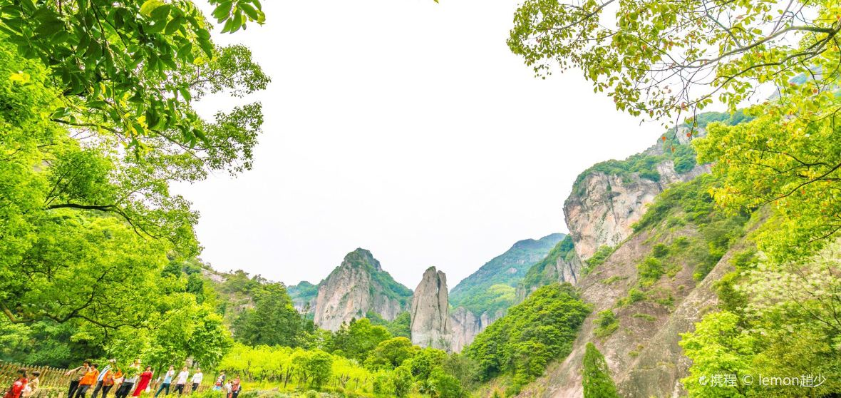 Yueqing