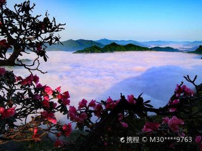 Guangwushanzhen