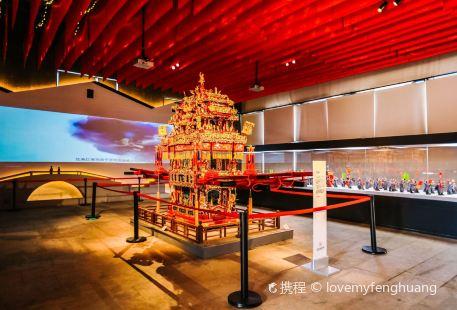 Shili Hongzhuang  Museum