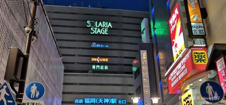 信善(天神店)2