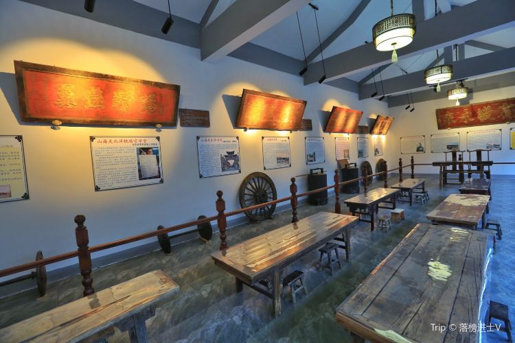 싱루 박물관1
