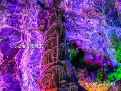 Wanxiang Cave Scenic Area