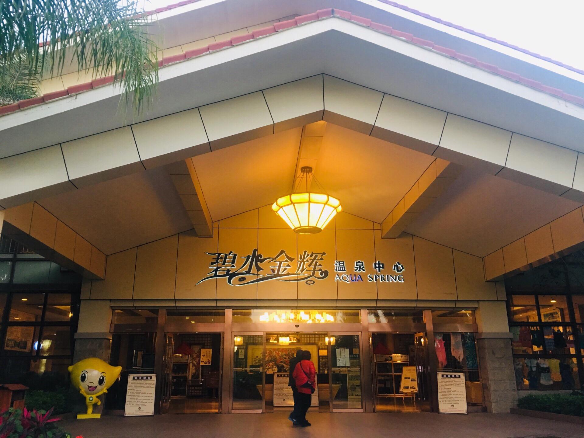 Hongge Hot Spring Hotel