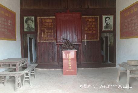 Ouyanghai Reservoir