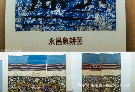 Baoshan Museum