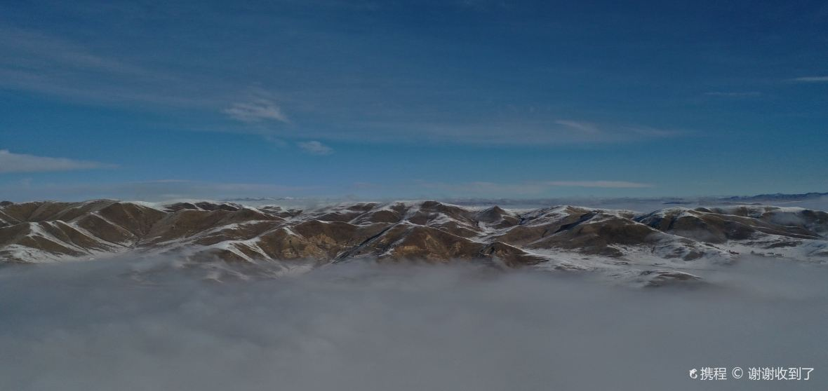 Mongolian Autonomous County of Henan