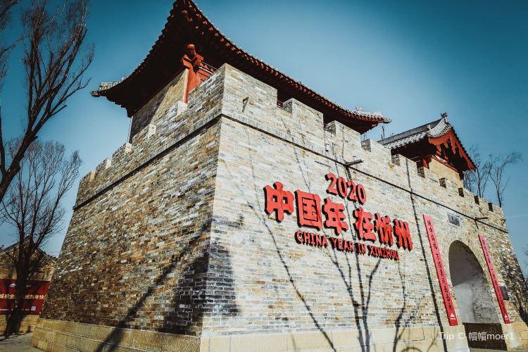 忻州古城3