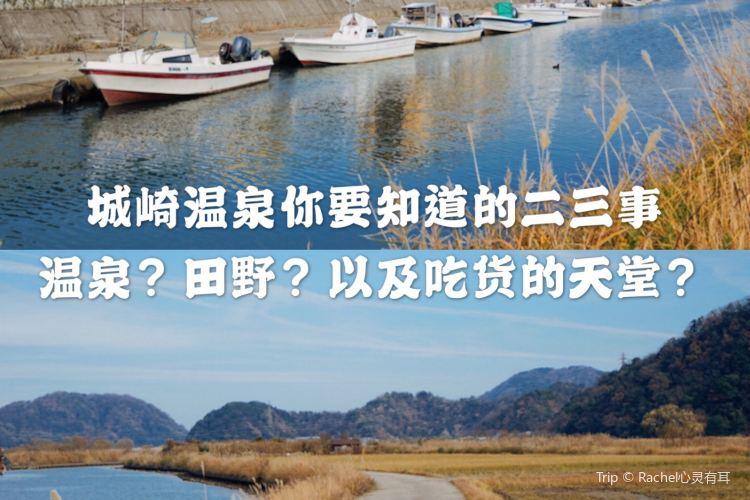 Kinosaki Onsen Tourism Association2