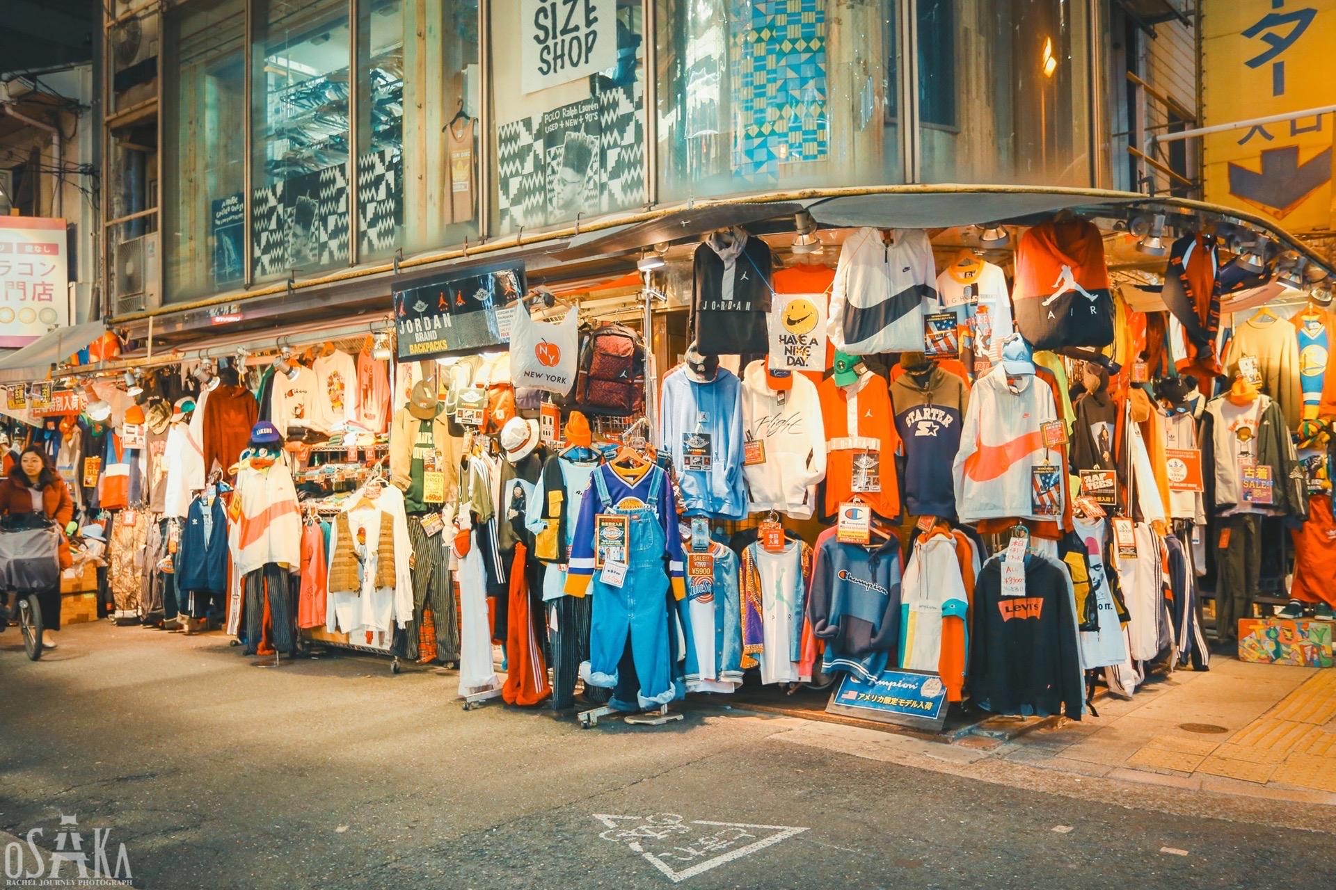 คู่มือท่องเที่ยวอเมริกามูระ – สถานที่ท่องเที่ยวสำคัญโอซากะ –  สถานที่แนะนำใกล้อเมริกามูระ – Trip.com