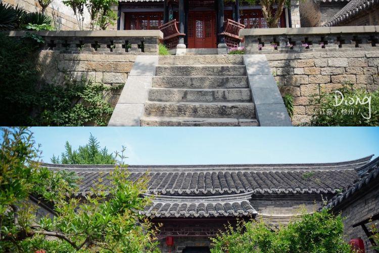 Xuzhou Folk Custom Museum4