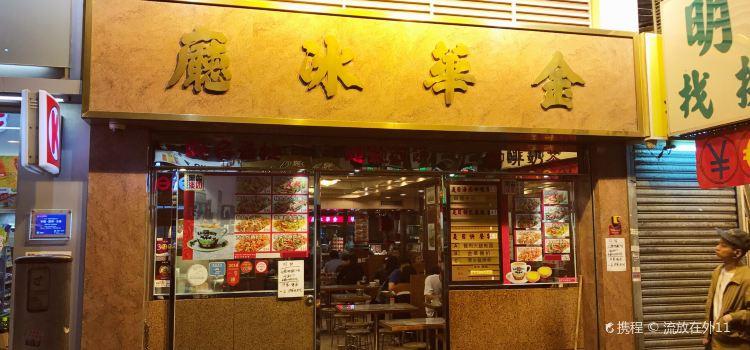 Kam Wah Cafe1