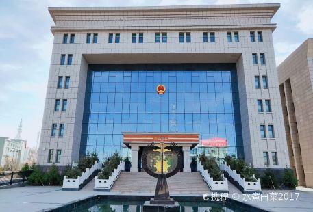 Hainan Library