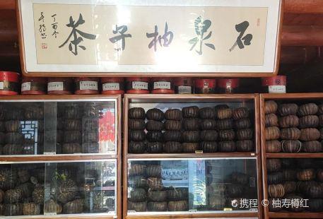 Shiquanxian Museum