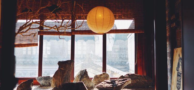 雅山野室(月湖·本店)1