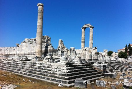 Sanctuary of Apollo Hylates