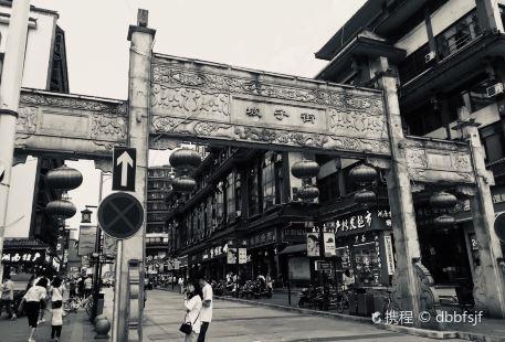 Xiangjing Theatre