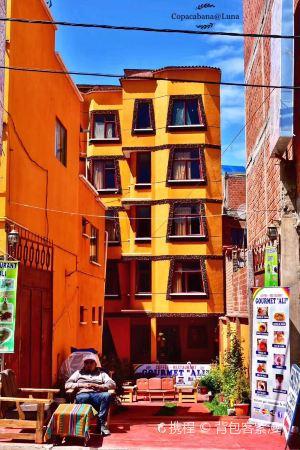 Bolivia,Recommendations