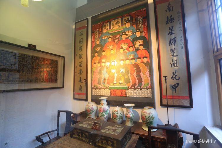싱루 박물관3