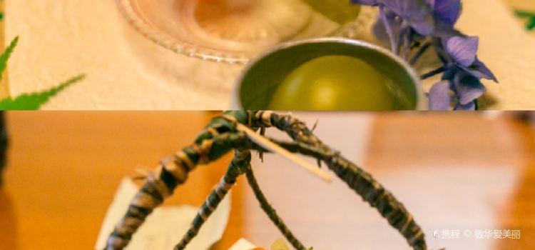 柊家懷石料理3