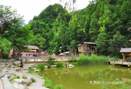 Zhashui Jiutian Mountain