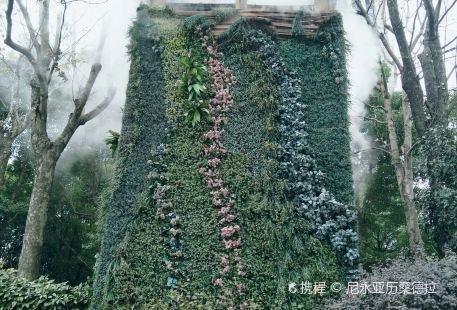 杭州市水上運動中心